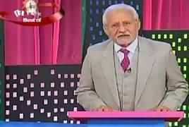 Darling (Comedy Show) – 1st April 2018