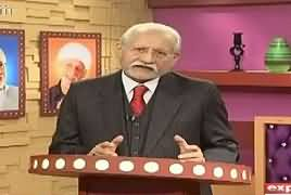 Darling (Comedy Show) – 21st January 2018