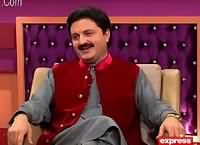 Darling (Comedy Show) – 24th January 2016