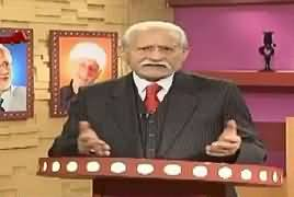 Darling (Comedy Show) – 25th November 2018
