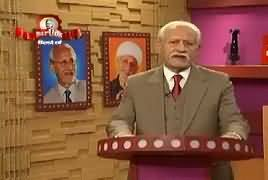 Darling (Comedy Show) – 26th August 2018