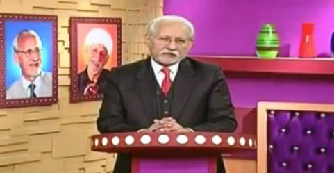 Darling (Comedy Show) - 7th August 2016