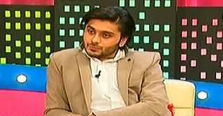 Darling On Express News – 15th February 2015