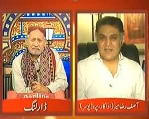 Darling On Express News - 15th September 2013