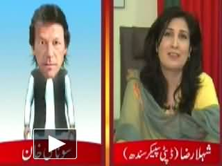Darling on Express News - 18th August 2013