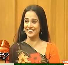Darling on Express News – 21st July 2013