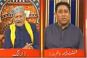 Darling On Express News – 23rd March 2014