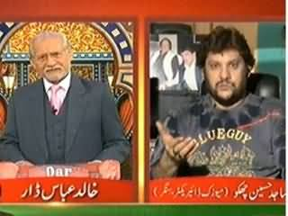 Darling On Express News - 26th January 2014