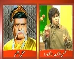 Darling on Express News - 28th July 2013