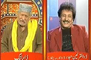 Darling On Express News – 30th March 2014