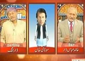 Darling on Express News - 9th June 2013
