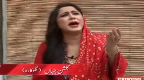 Darling on Express News (Comedy Show) - 11th September 2016