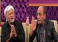 Darling On Express News (Comedy Show) – 13th December 2015