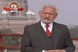 Darling on Express News (Comedy Show) – 13th January 2019