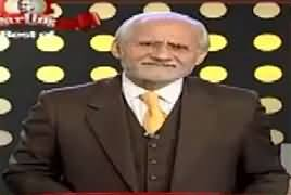 Darling on Express News (Comedy Show) – 20th January 2019
