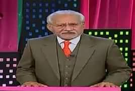 Darling on Express News (Comedy Show) – 27th January 2019