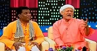Darling On Express News (Comedy Show) – 29th March 2015