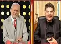 Darling on Express News (Comedy Show) – 3rd January 2016