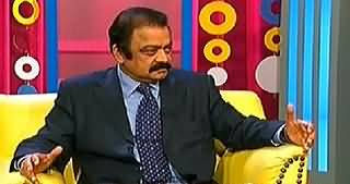Darling On Express News (Rana Sanaullah) – 18th January 2015
