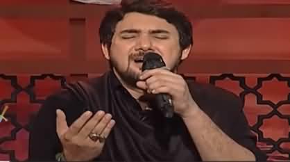 Dastan e Karbala with Farhan Ali Waris (10 Muharram Special) - 10th September 2019