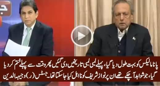 Dastiab Shawahid Par Nawaz Sharif Ko Disqualify Kia Ja Sakta Tha - Justice (R) Wajih on Panama Case