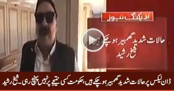 Dawn Leaks Per Halat Shadeed Ghambheer Ho Chuke Hain - Sheikh Rasheed