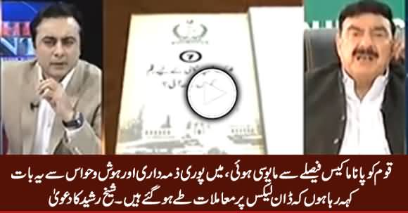 Dawn Leaks Per Muamlaat Settle Ho Gaye Hain - Sheikh Rasheed