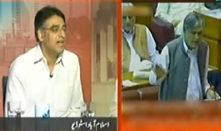 Dawn News (Azadi & Inqilab March Special Transmission) 10PM To 11PM - 4th September 2014