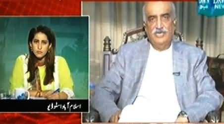 Dawn News (Azadi & Inqilab March Special Transmission) 11PM To 12AM - 4th September 2014