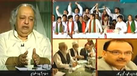 Dawn News (Azadi & Inqilab March Special Transmission) - 7PM To 8PM - 7th September 2014
