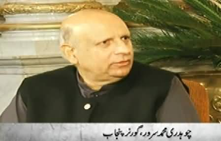Dawn News (Governor Punjab Ch. Sarwar Special Interview) - 8PM To 9PM - 7th September 2014