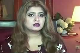 Dawn News Special (Crystal Meths Par Agahi) – 30th December 2017