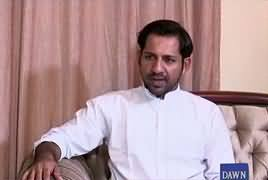 Dawn News Special (Eid Day One Special) – 26th June 2017