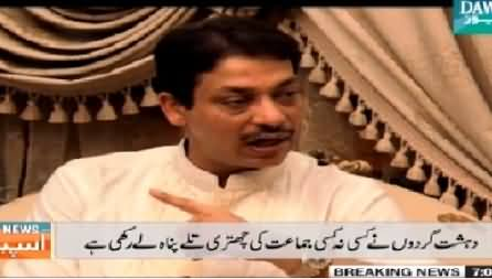 Dawn News Special (Faisal Raza Abidi Special Interview) – 13th February 2015