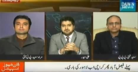 Dawn News Special (Imran Khan Ka Karachi Mein Lock Down) - 12th December 2014