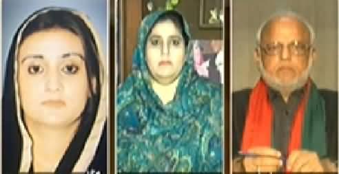 Dawn News Special (Punjab Govt Should Follow Sindh Govt) – 13th December 2014