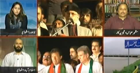 Dawn News (Special Transmission Azadi & Inqilab March) 10PM To 11PM - 6th September 2014