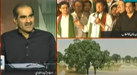 Dawn News (Special Transmission Azadi & Inqilab March) 10PM To 11PM - 8th September 2014