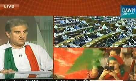 Dawn News (Special Transmission Azadi & Inqilab March) 11PM To 12AM - 5th September 2014