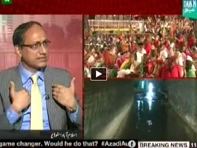 Dawn News (Special Transmission Azadi & Inqilab March) 11PM To 12AM - 8th September 2014