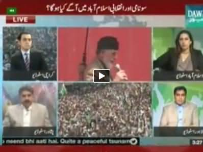 Dawn News (Special Transmission Azadi & Inqilab March) 4PM To 5PM - 16th August 2014