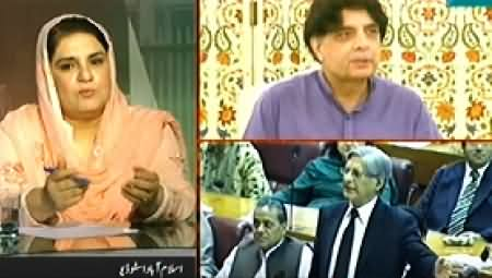 Dawn News (Special Transmission Azadi & Inqilab March) 7PM To 8PM - 6th September 2014