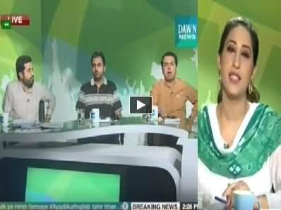 Dawn News Special Transmission on Azadi & Revolution March - 14th August 2014