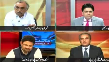 Dawn News (Special Transmission on Budget) – 5th June 2015