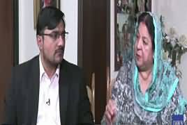 Dawn News Special (Yasmin Rashid Exclusive Interview) – 9th June 2019