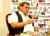 Dawn Special (Subhash Ghai Special Interview) – 24th January 2016