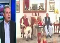 Dawn Special Transmission (Nawaz Modi Meeting) – 25th December 2015