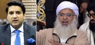 DC Islamabad Tells The Details of Govt's Conflict With Lal Masjid's Molvi Abdul Aziz