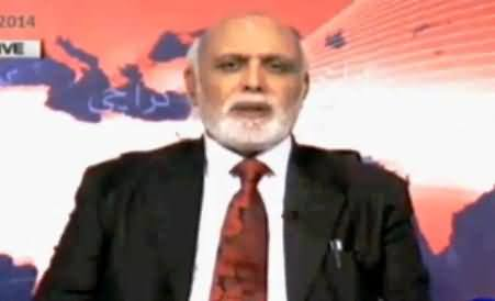 Deal is Done Between PTI and PMLN, PTI Will Return Back to Parliament - Haroon Rasheed