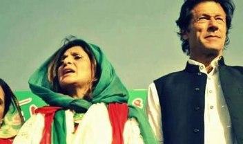 Dear Imran Khan! Please Take Fauzia Kasuri Back Into PTI - We Want Her Back